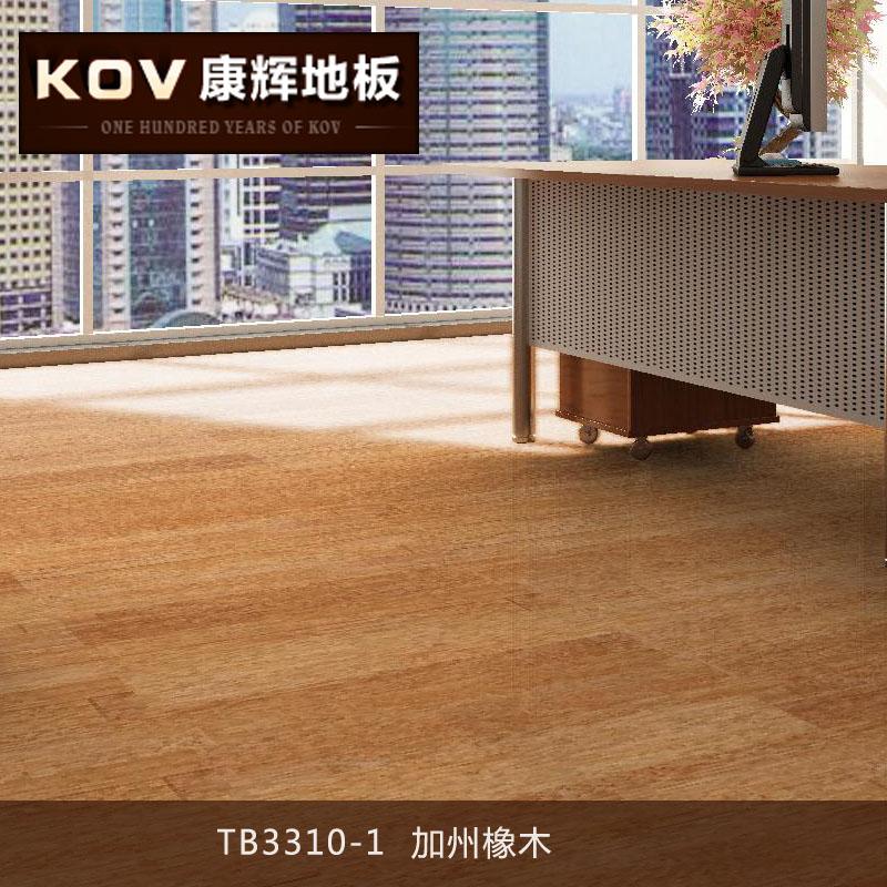 康辉强化复合地板TB3310-1