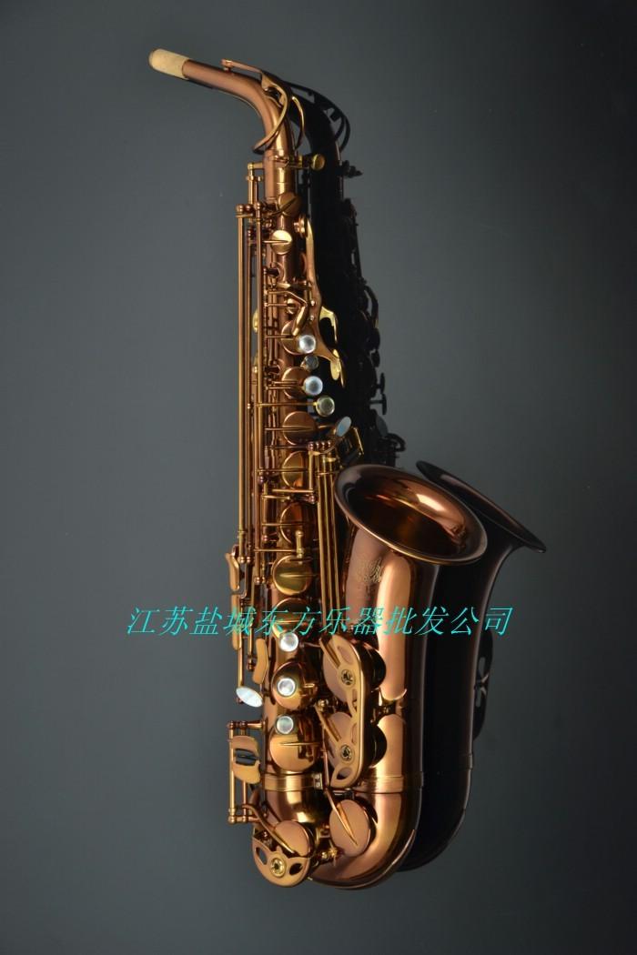 Саксофон Jk  82 Be