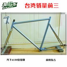 Шоссейный велосипед Tange