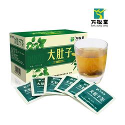 万松堂大肚子茶3g*10袋 荷叶茶 干荷叶决明子袋泡茶