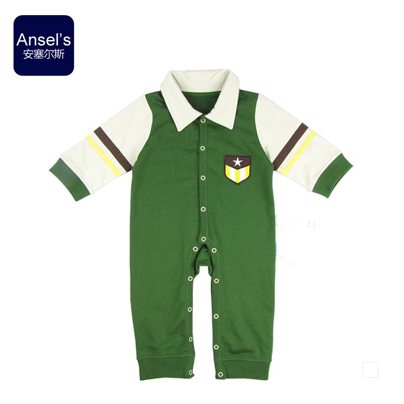 Ansel's / Ansai Wales