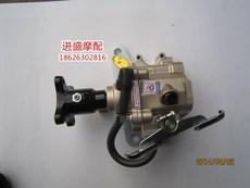ремень Iot 300CC 280cc200cc