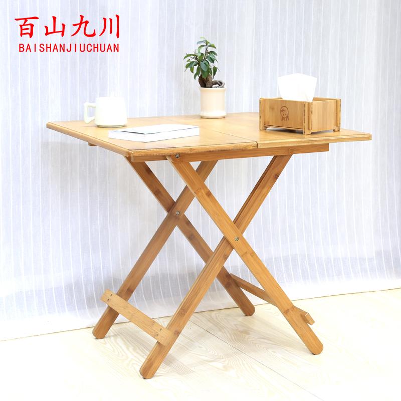 百山九川吃饭桌折叠桌待修改