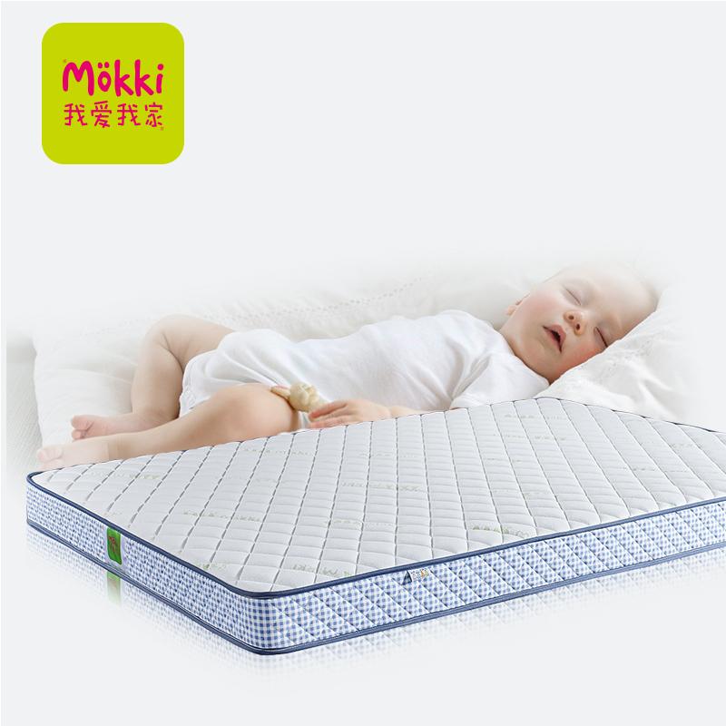 我爱我家儿童床垫A9X820