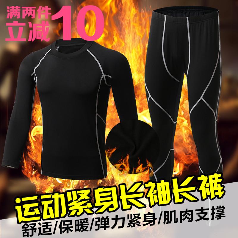комплект нижнего белья Xintown