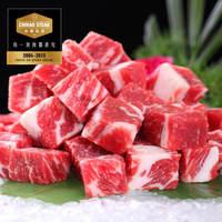 【喵鲜生】澳洲生鲜牛肉500克*2袋  冷冻牛腩肉 切块 顺丰包邮