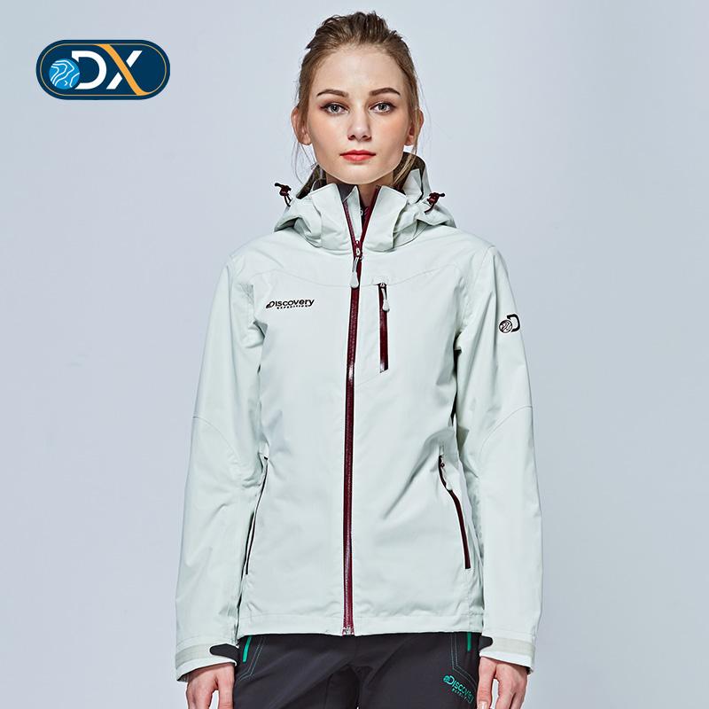 Discovery户外女三合一冲锋衣秋冬保暖两件套防风滑雪服DAWA92004