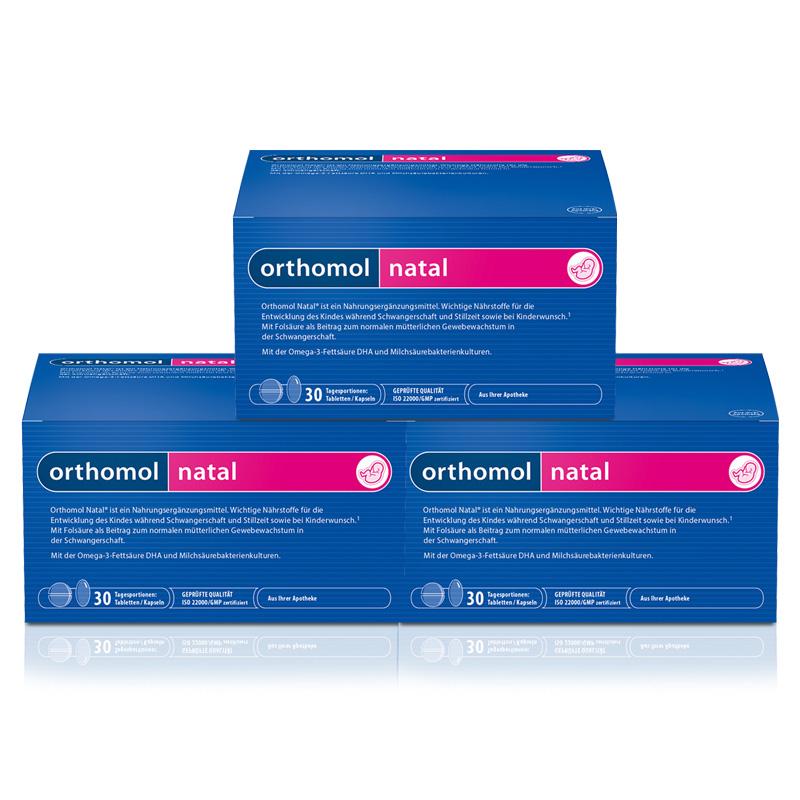 德国Orthomol奥适宝DHA孕妇综合维生素孕期叶酸黄金素益生菌3盒装