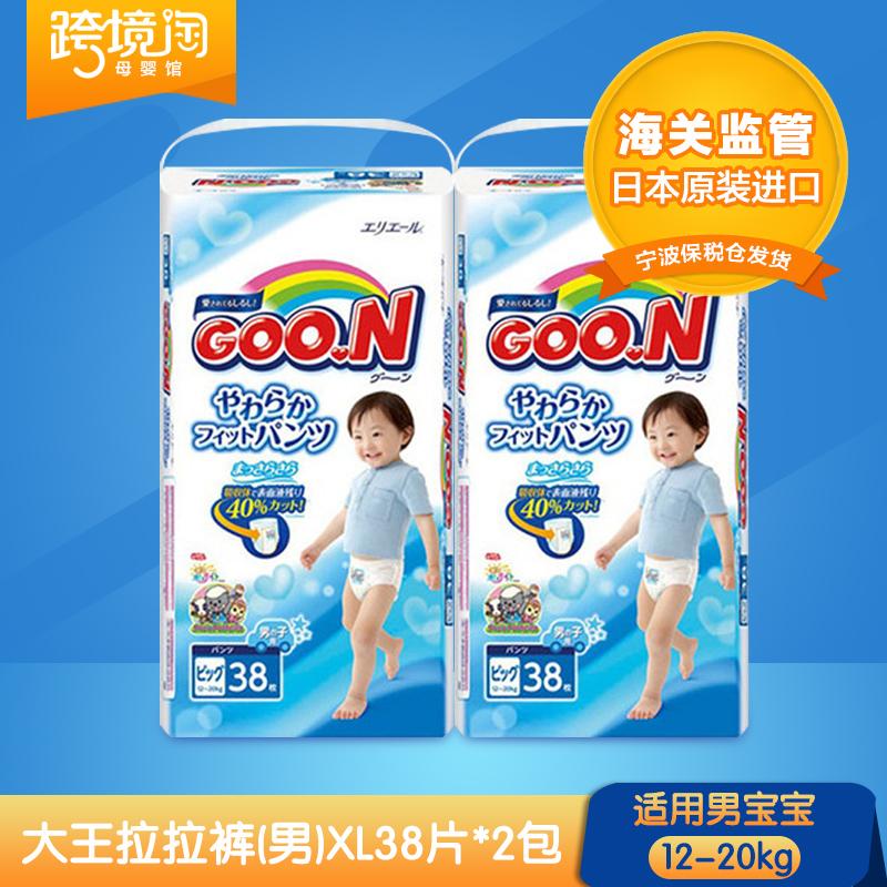 跨境淘海外专营店_Goo.n!/大王品牌