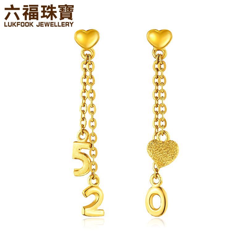 Fook Jewellery Wedding Gold Earrings 520 I Love You Marriage Gold ...