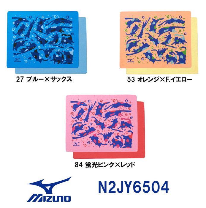 полотенце MIZUNO  16