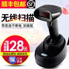 Сканер штрих-кода Nteumm F6