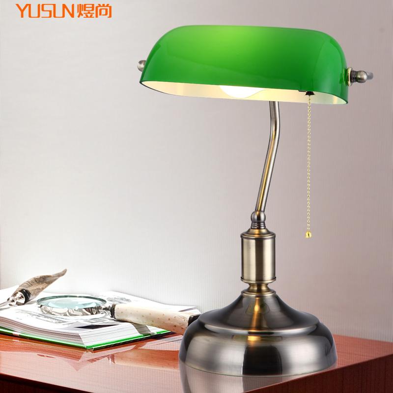 煜尚复古典台灯 YSTD-080银行灯
