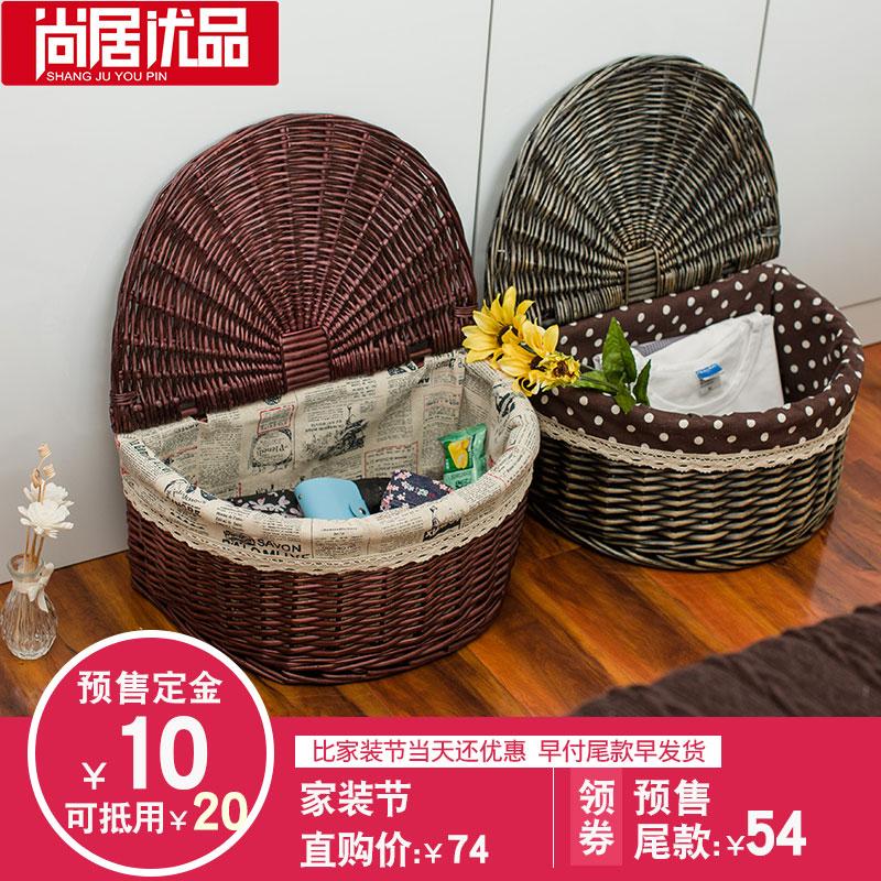 尚居优品藤编筐SJYP-半圆筐