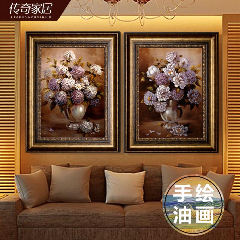传奇装饰画A11-2ZSH0002