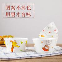 卡通创意陶瓷吃饭碗骨瓷餐具套装景德镇韩式汤碗碗家用学生沙拉碗