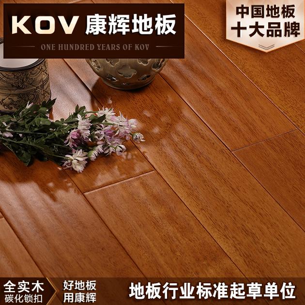 康辉 碳化实木地板