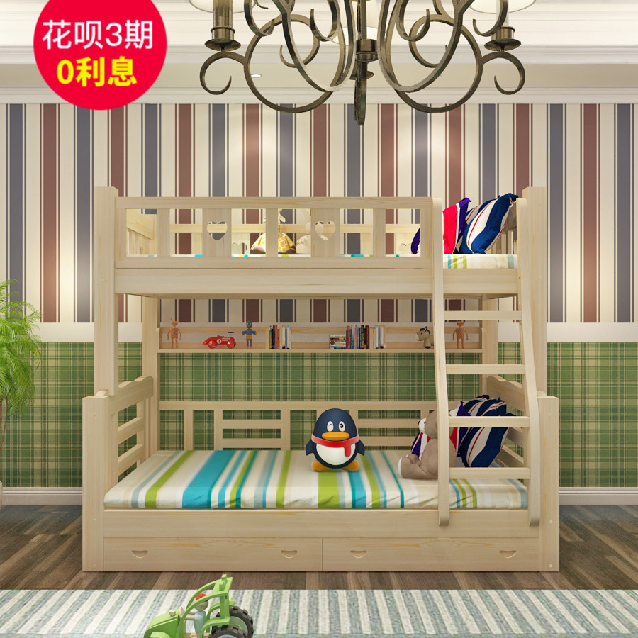 柏森实木儿童床B001