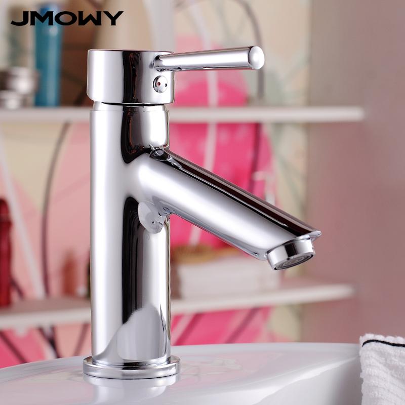 吉牧欧卫浴短款台上盆JMLR7001