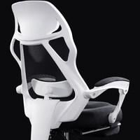 多乐都乐电脑椅家用办公椅人体工学椅网布转椅搁脚老板椅子职员椅
