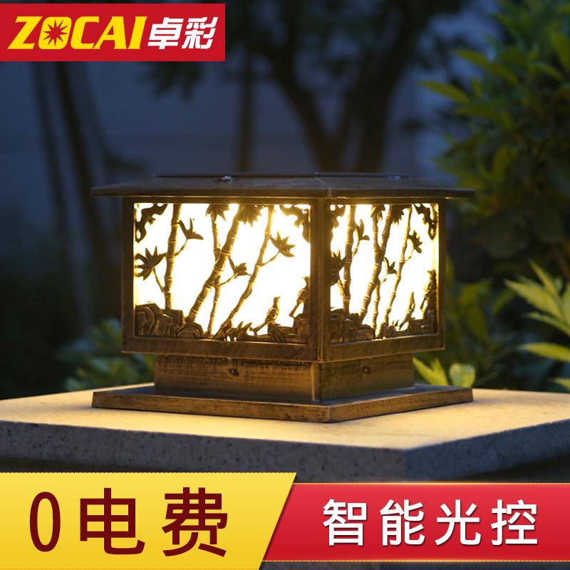 卓彩太阳能柱头灯ZC-ZTD-6506
