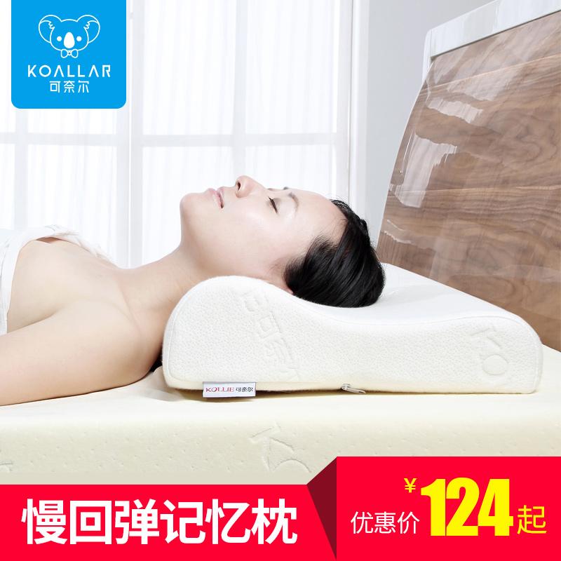 可奈尔3d蝶形枕护颈枕KJY-01