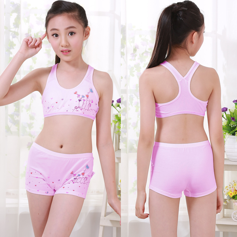 Little girl underwear underwear child vest girl student no steel ...