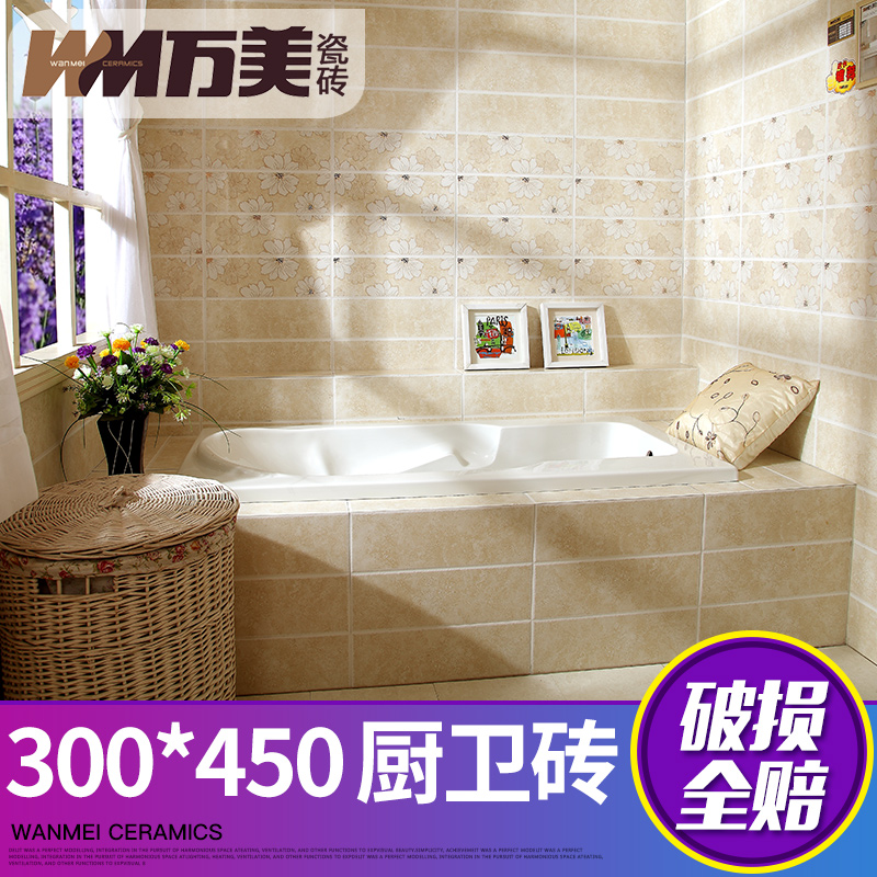 万美田园风瓷片wx5082-4