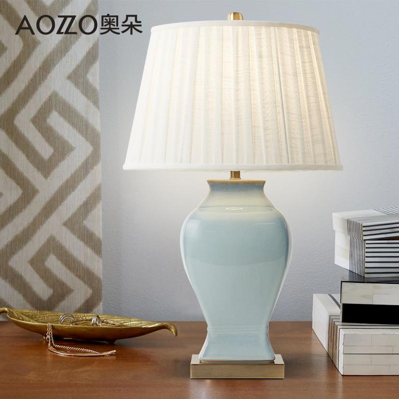 奥朵灯饰布艺陶瓷装饰台灯TL50026