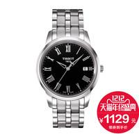 分期购 瑞士天梭Tissot 男表石英表T033.410.11.053.01钢带手表男