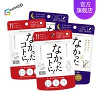 日本 Graphico 让一切消失爱吃的秘密白芸豆燃脂瘦身酵素组合纤体