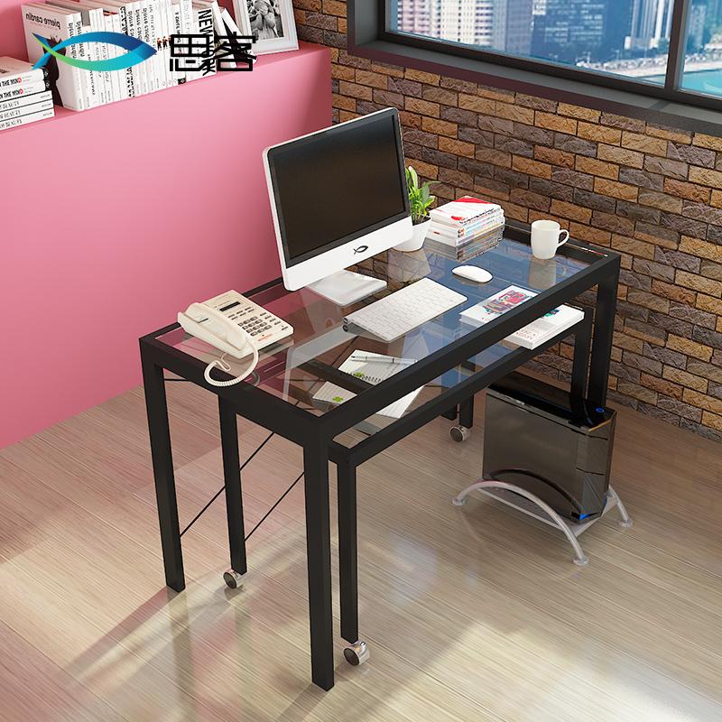 思客创意书桌12009
