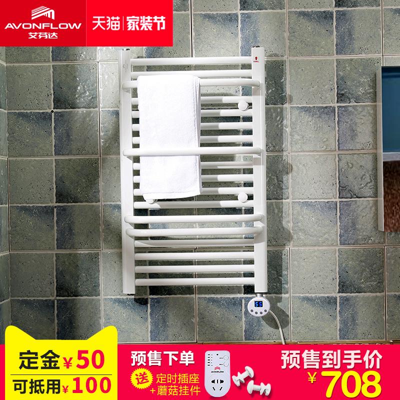 艾芬达智能毛巾烘干架AF-CN750*450