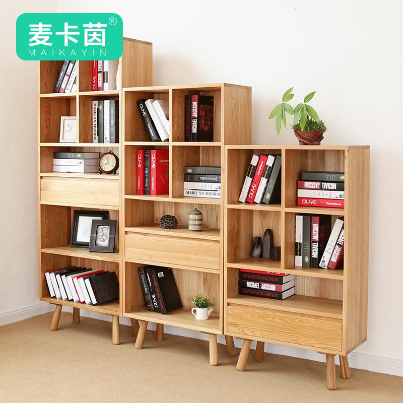 麦卡茵北欧日式风北美白橡全实木书架r1g09