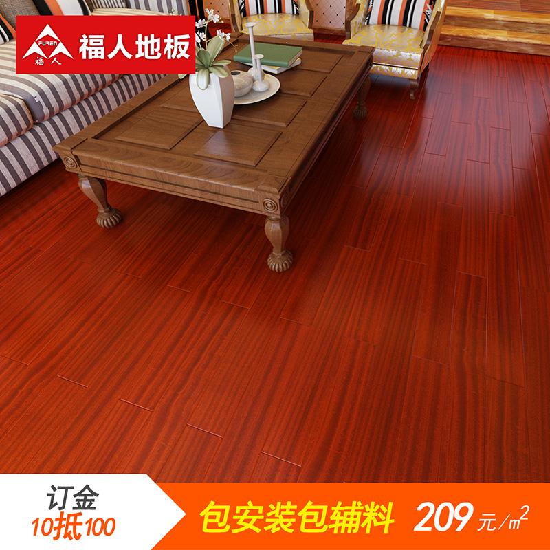 福人实木复合地板 DYP
