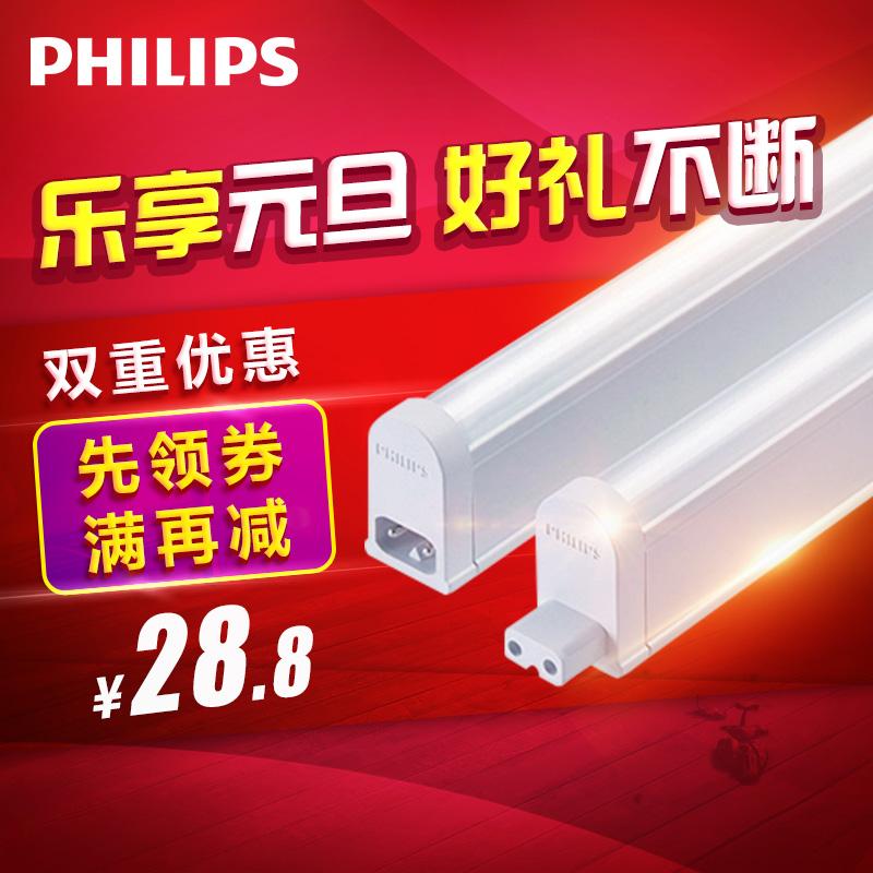 Светодиодная лампа Philips  Led T5 LED 1.2
