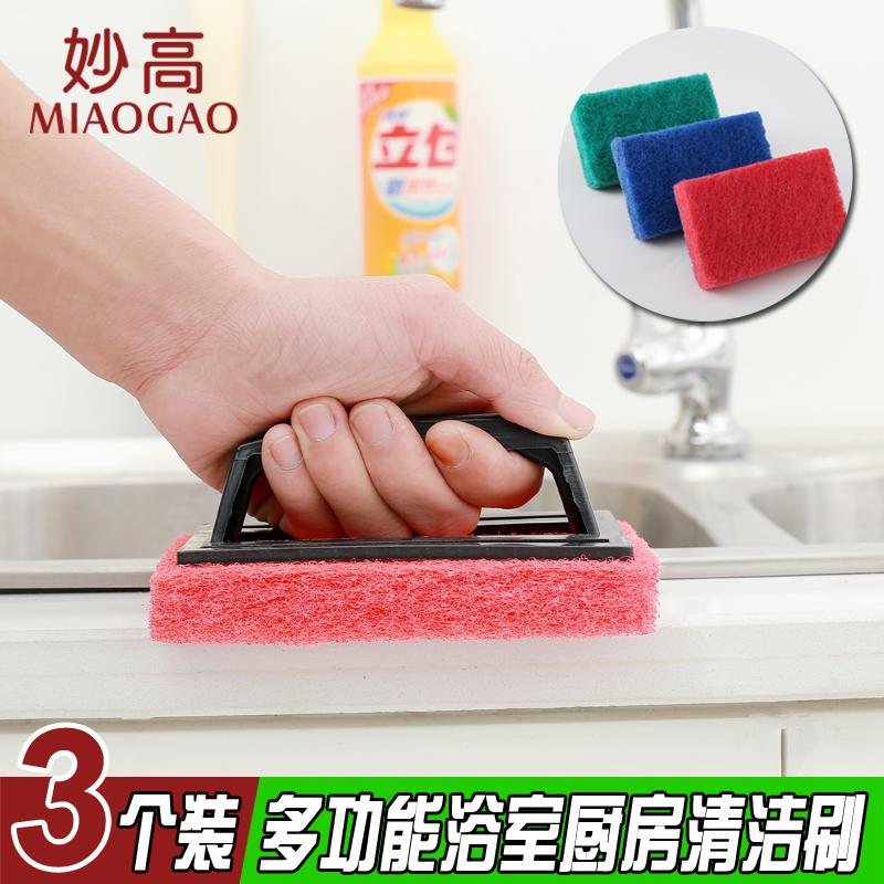 妙高带手柄加厚海绵清洁刷MG-WE3033