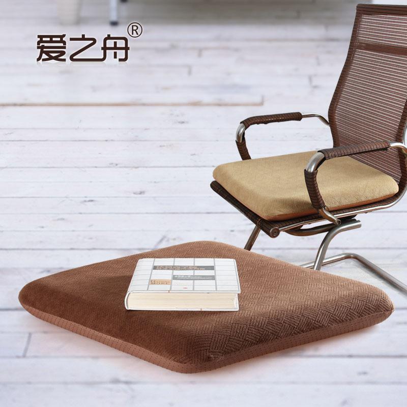 爱之舟加大记忆棉办公室木椅子坐垫加厚餐椅垫沙发垫地垫50*50
