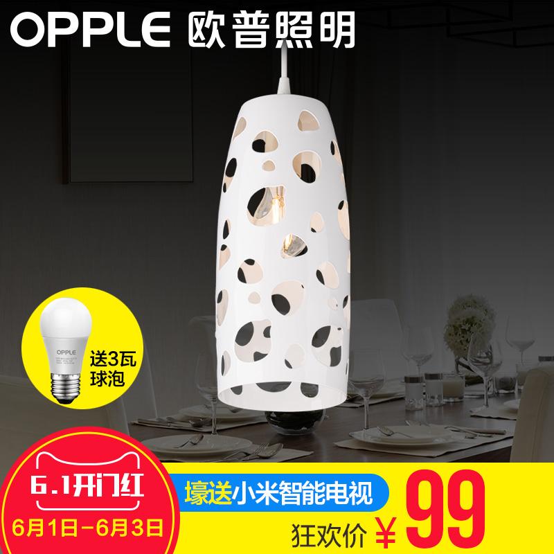 欧普照明led餐吊灯单头吊线创意吧台美式北欧浪漫