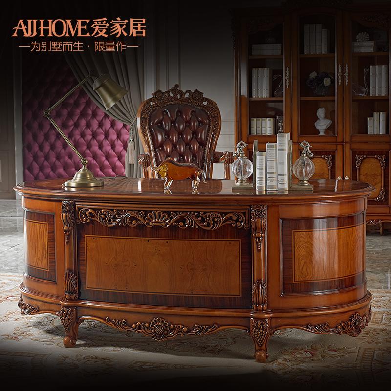 爱家居家具欧式实木书桌EH71