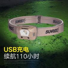 Налобный фонарь Sunrei ifishing LED
