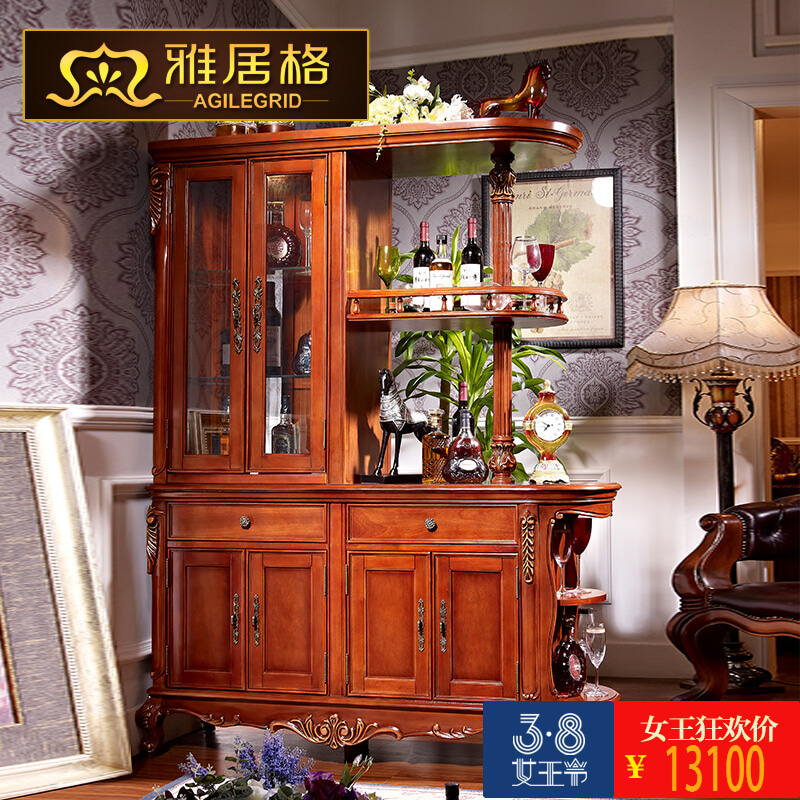 雅居格美式全实木间柜隔断柜r520