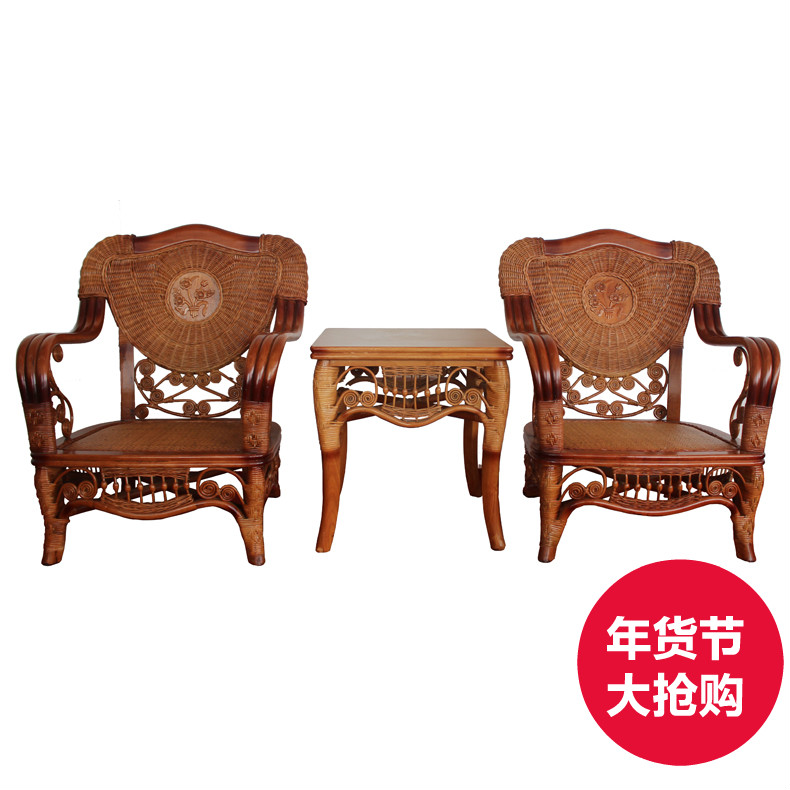 江南艺苑高档藤椅单人沙发帝豪三件套
