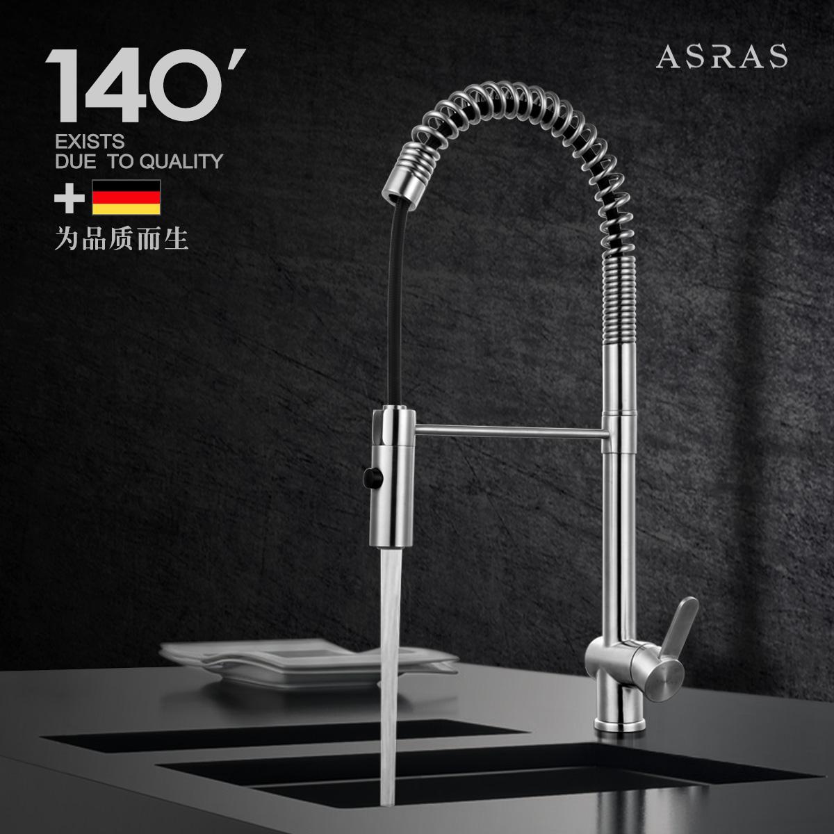 asras304不锈钢洗菜盆AS-3049