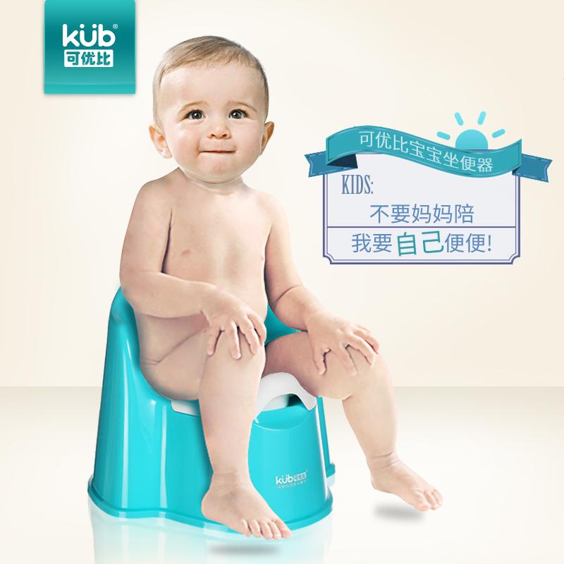 可优比宝宝儿童坐便器BH-102