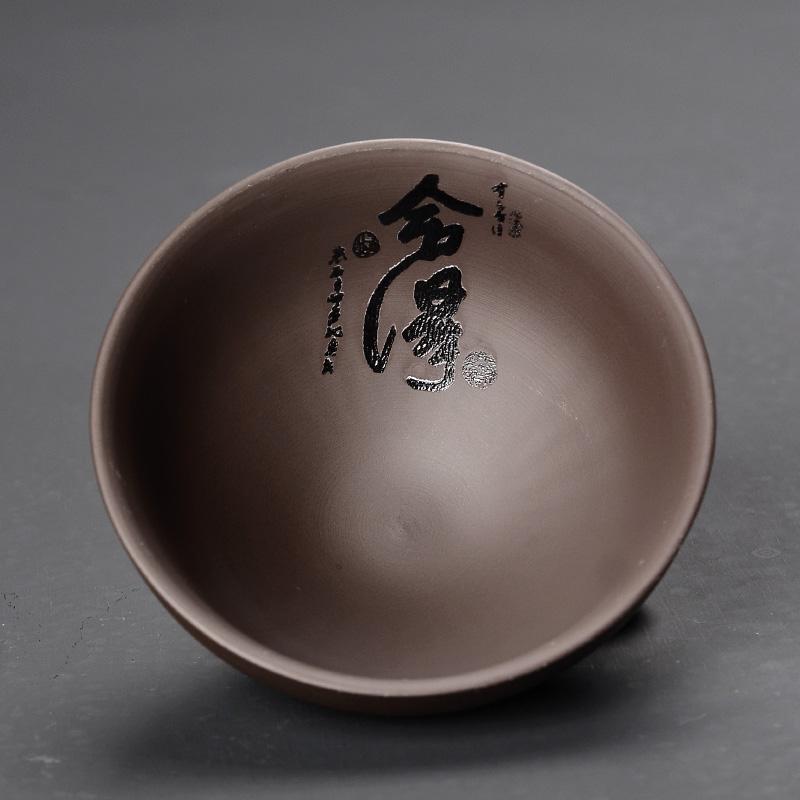 肖字和德茶具功夫茶杯HD-紫砂精雕茶杯