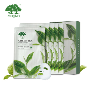 Mergian美肌颜面膜绿茶活颜透亮补水保湿亮肤提亮滋养清洁收缩毛
