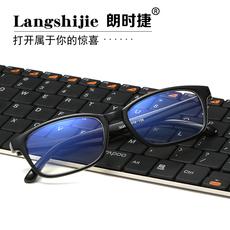 Компьютерные очки Langshijie