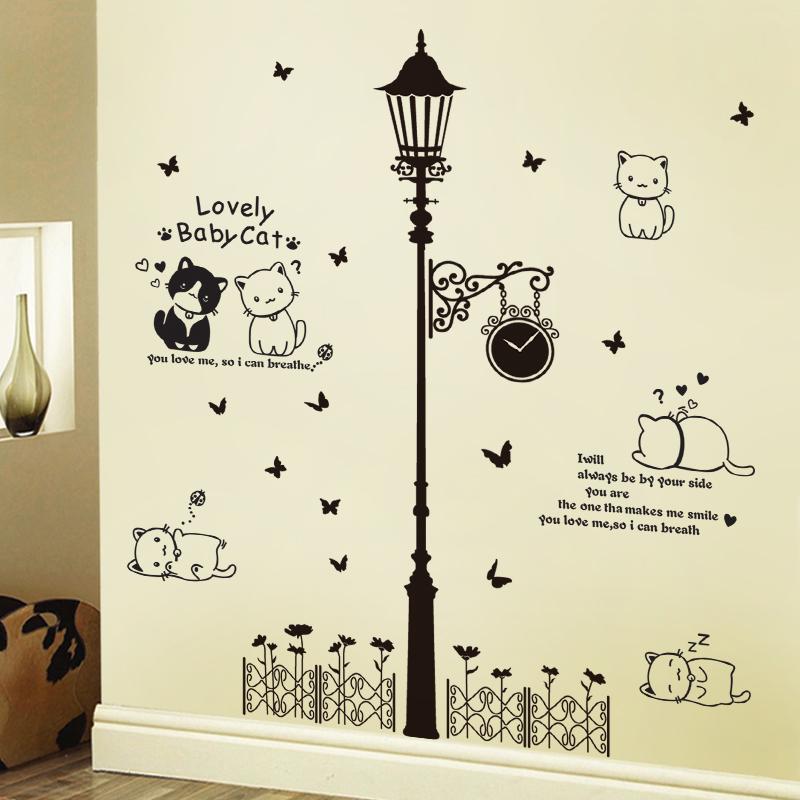 其乐创意宿舍寝室墙贴纸QLJM7177