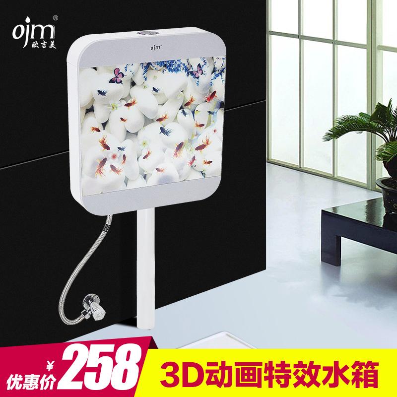 欧吉美3d动画水箱ojm-013